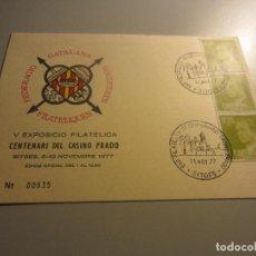 Sellos: SITGES V EXPOSICIO FILATELICA CENTENARI DEL CASINO PRADO. Lote 146605790