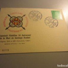 Sellos: SITGES V EXPOSICIO FILATELICA CENTENARI DEL CASINO PRADO. Lote 146605818