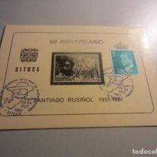 Sellos: 50 ANIVERSARIO SANTIAGO RUSIÑOL SITGES. Lote 146605830