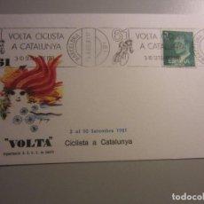 Sellos: VOLTA CICLISTA A CATALUNYA 1981. Lote 146606010