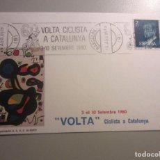 Sellos: VOLTA CICLISTA A CATALUNYA 1981. Lote 146606018