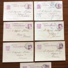 Sellos: GRUPO DE 7 ENTERO POSTAL FECHADOS GUERRA CIVIL 1936 1937. ENVIADOS DE MADRID A MURCIA.. Lote 146715078
