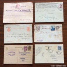 Sellos: GRUPO DE 4 ENTERO POSTAL Y 2 TARJETAS DIRIGIDAS A, LA ALJORRA, CARTAGENA, MURCIA.. Lote 146731934