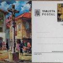 Sellos: ENTERO POSTAL PLAZA DE LA LEÑA PONTEVEDRA . Lote 147618734