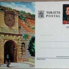 Sellos: ENTERO POSTAL PUERTA DE LAS TABLAS IBIZA . Lote 147618938