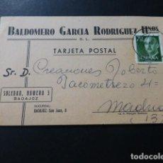 Sellos: BADAJOZ TARJETA POSTAL COMERCIO BALDOMERO GARCIA RODRIGUEZ HMNOS. Lote 147765766
