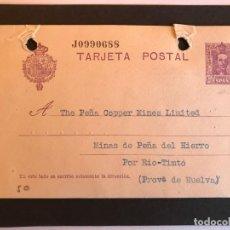 Sellos: ESPAÑA ENTERO POSTAL EDIFIL 57. Lote 147929042