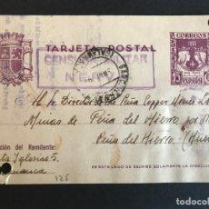 Sellos: ESPAÑA ENTERO POSTAL EDIFIL 81. Lote 147929674