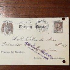 Sellos: ENTERO POSTAL. CENSURA MILITAR PALMA MALLORCA.. Lote 149639954