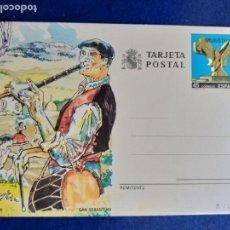 Selos: ENTERO POSTAL EDIFIL 152. AÑO 1992. LA PALOMA DE LA PAZ DE BASTERRETXEA Y TXISTULARI. SAN SEBASTIÁN. Lote 151109466