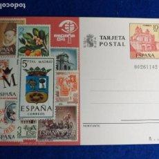 Sellos - Entero Postal. MADRID EN LOS SELLOS. Año 1984. - 151273190