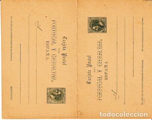 ESPAÑA ENTEROS POSTALES 1884 EDIFIL 14 (Sellos - España - Entero Postales)