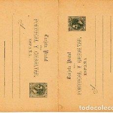 Sellos: ESPAÑA ENTEROS POSTALES 1884 EDIFIL 14. Lote 151398370