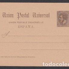 Stamps - España Enteros Postales 1884 Edifil 16 - 151398378
