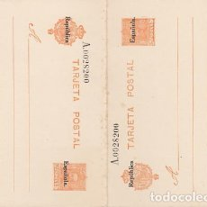 Selos: ESPAÑA ENTEROS POSTALES 1931 EDIFIL 64. Lote 151398946