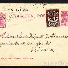 Sellos: ESPAÑA ENTEROS POSTALES 1932 EDIFIL 69FBC O FRANQUEOS COMPLEMENTARIO. Lote 151398970