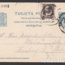 Sellos: ESPAÑA ENTEROS POSTALES 1933 EDIFIL 71FA O FRANQUEO COMPLEMENTARIO Nº 681. Lote 151398974