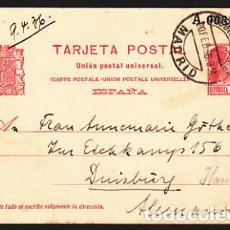 Sellos: ESPAÑA ENTEROS POSTALES 1933 EDIFIL 72 O. Lote 151398978