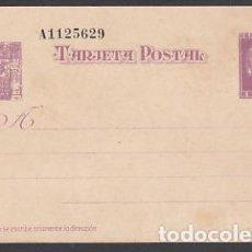 Sellos: ESPAÑA ENTEROS POSTALES 1937 EDIFIL 75. Lote 151398982
