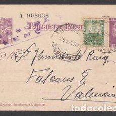 Sellos: ESPAÑA ENTEROS POSTALES 1937 EDIFIL 75FC O FRANQUEO COMPLEMENTARIO Nº 682. Lote 151398986