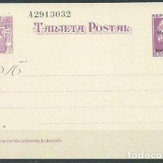 Sellos: ESPAÑA ENTEROS POSTALES 1937 EDIFIL 76. Lote 151398990