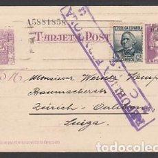 Sellos: ESPAÑA ENTEROS POSTALES 1937 EDIFIL 76FD O FRANQUEO COMPLEMENTARIO Nº 683. Lote 151398994