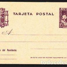 Sellos: ESPAÑA ENTEROS POSTALES 1937 EDIFIL 81. Lote 151398998