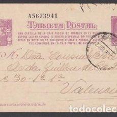 Sellos: ESPAÑA ENTEROS POSTALES 1938 EDIFIL 78A O. Lote 151399002