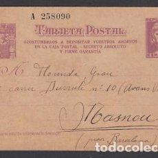 Sellos: ESPAÑA ENTEROS POSTALES 1938 EDIFIL 79 O. Lote 151399006