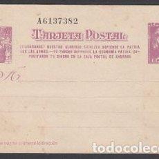 Sellos: ESPAÑA ENTEROS POSTALES 1938 EDIFIL 80. Lote 151399010