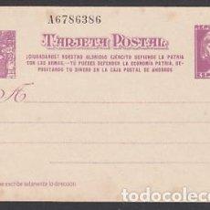 Sellos: ESPAÑA ENTEROS POSTALES 1938 EDIFIL 80N NÚMERO DE 7 CIFRAS. Lote 151399014
