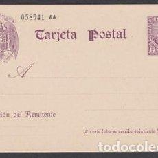 Sellos: ESPAÑA ENTEROS POSTALES 1938 EDIFIL 82. Lote 151399018