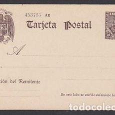 Sellos: ESPAÑA ENTEROS POSTALES 1938 EDIFIL 83. Lote 151399022