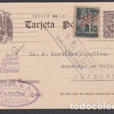 Sellos: ESPAÑA ENTEROS POSTALES 1938 EDIFIL 83 O. Lote 151399026