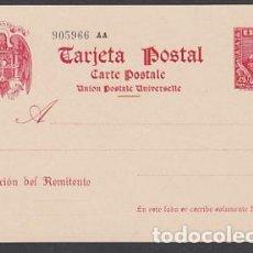 Sellos: ESPAÑA ENTEROS POSTALES 1938 EDIFIL 84. Lote 151399034