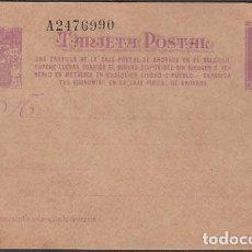 Sellos: ESPAÑA ENTEROS POSTALES 1938 EDIFIL 78. Lote 151399038