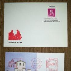 Sellos: ESPAÑA SPAIN CAPITULACIONES DE SANTA FE GRANADA 1987 EDIFIL 8 SOBRE ENTERO POSTAL SEP. Lote 151450216