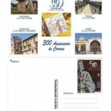 Sellos: ESPAÑA TARJETA DEL CORREO ENTERO POSTAL 2016 EDIFIL 118 INICIATIVA PRIVADA FESOFI. Lote 151608518