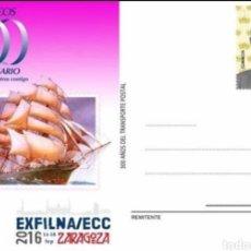 Sellos: ESPAÑA TARJETA DEL CORREO ENTERO POSTAL 2016 EDIFIL 114 INICIATIVA PRIVADA FESOFI ANFIL. Lote 151610146