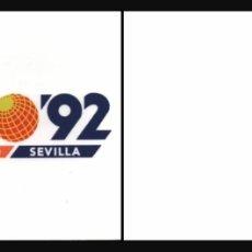 Sellos: ESPAÑA SPAIN 25 ANIVERSARIO EXPO 92 SEVILLA 2017 TARJETA DEL CORREO ENTERO POSTAL INICIATIVA PRIVADA. Lote 151613138