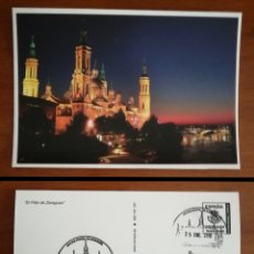 Sellos: ESPAÑA BASÍLICA DEL PILAR DE ZARAGOZA 2016 MATASELLO TARJETA CORREO ENTERO POSTAL INICIATIVA PRIVADA. Lote 151614745