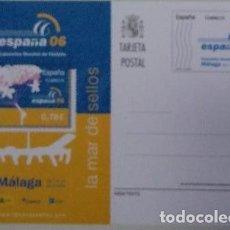 Sellos: TARJETAS ENTERO POSTAL 173 174 AÑO 2006 EXPO MUNDIAL FILATELIA ESPAÑA 06 LA MAR DE SELLOS. Lote 151627094