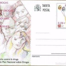 Sellos: ENTERO POSTAL - NO DROGAS - VALORES CIVICOS. XX ANIVERSARIO PLAN NACIONAL SOBRE DROGAS LUCHA CONTRA . Lote 151627806
