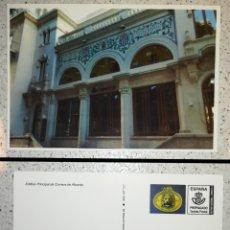 Sellos: ESPAÑA SPAIN EDIFICIO PRINCIPAL DE CORREOS DE ALICANTE 2015 TARJETA DEL CORREO ENTERO POSTAL PRIVADO. Lote 151631172