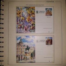 Sellos: CONJUNTO ENTERO POSTAL MADRID BARCELONA 1973. Lote 151845566