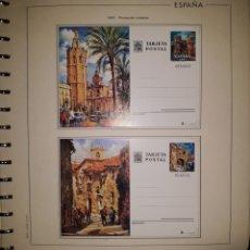 Sellos: CONJUNTO ENTERO POSTAL VALENCIA CACERES 1974. Lote 151846156