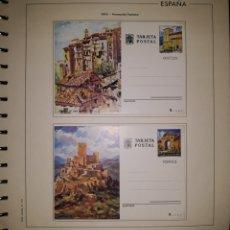 Sellos: CONJUNTO ENTERO POSTAL CUENCA JAEN 1975. Lote 151848324