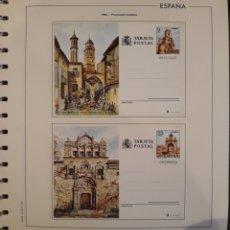 Sellos - Conjunto entero postal Albacete Toledo 1982 - 151852188