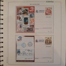 Sellos: CONJUNTO ENTERO POSTAL PROMOCIÓN TURÍSTICA MADRID 1984. Lote 151854237