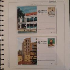 Sellos: CONJUNTO ENTERO POSTAL LA CORUÑA GERONA 1985. Lote 151854968